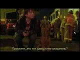 Пожарный пес с русскими субтитрами